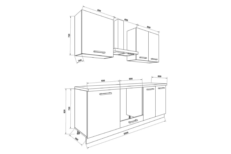 Размеры Готовая кухня Ника Ирпень Буча. Купить мебель на кухню, магазин мебельной мастерской SETTER