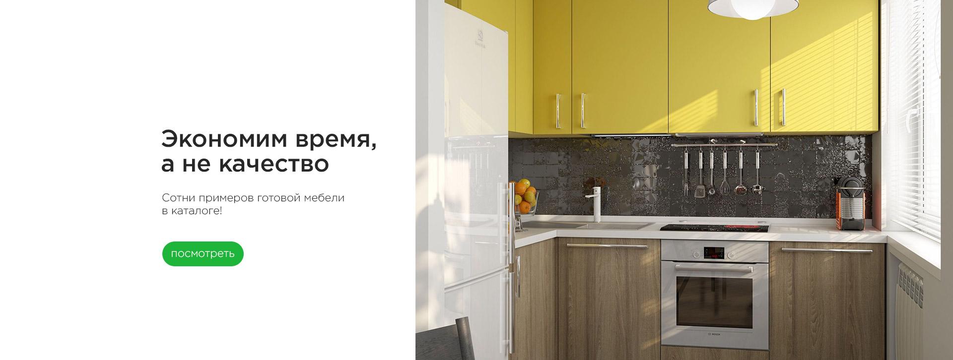 Кухни под заказ Ирпень, Буча, Киев. Примеры готовых работ